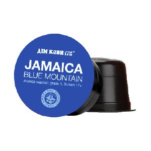 Кава у Капсулах «Jamaica Blue Mountain» Capsules