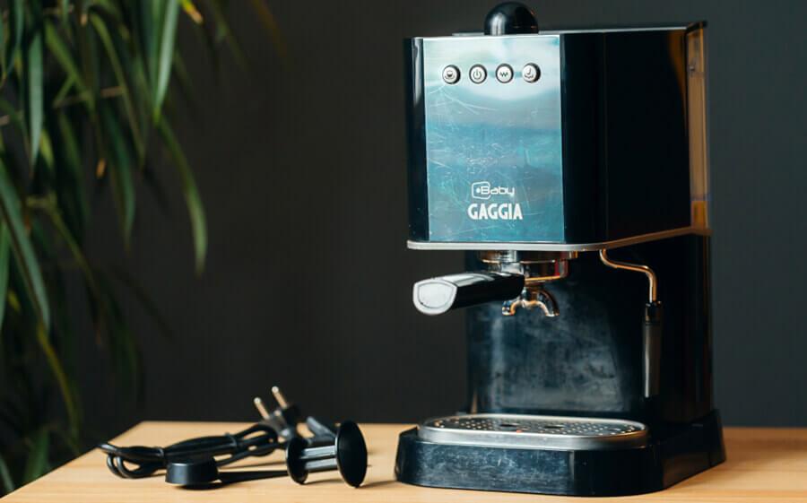 Купити кавоварку Gaggia