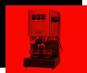 Купить кофеварку в Киеве