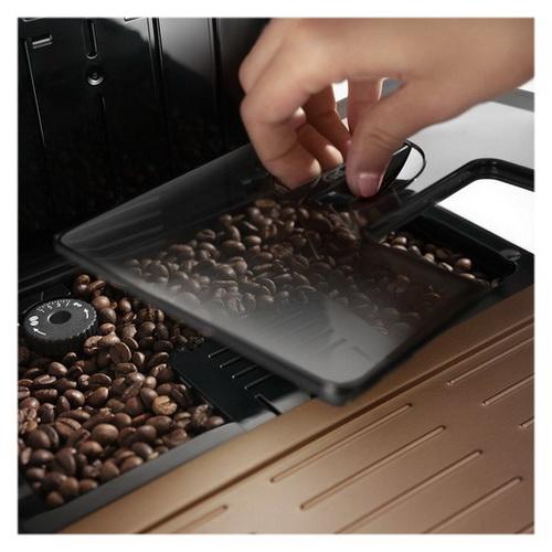 DeLonghi ECAM 26.455 BWB емкость для кофе