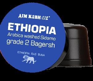 Кофе в капсулах Дом кофе  «Ethiopia» Capsules