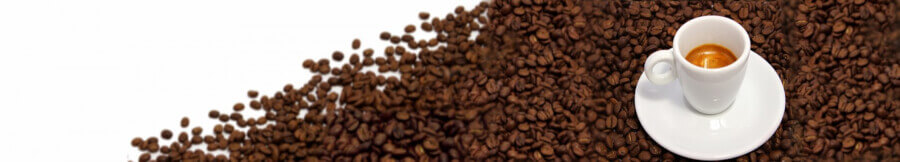 Кофе Блейзер купить 