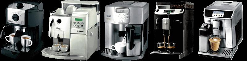 Кофеварки от Дом Кофе