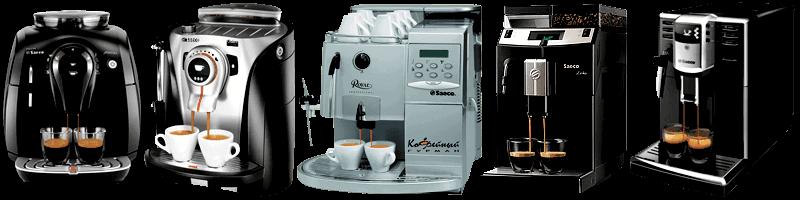 Цены на кофеварки