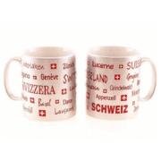 Серебряная чашка с надписями города Швейцарии: фото 2