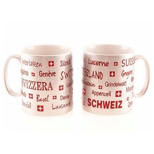 Серебряная чашка с надписями города Швейцарии