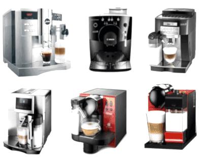 Купить брендированную кофемашину