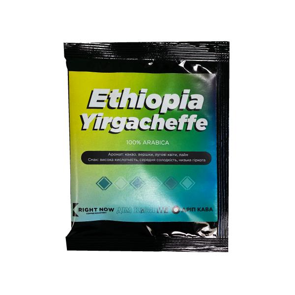 drip-coffee-ethiopia-yirgacheffe-600